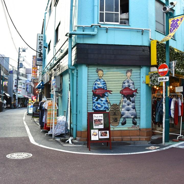 Shimokitazawa shopping street