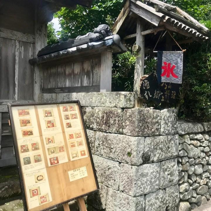 Chiran Taki-An cafe restaurant
