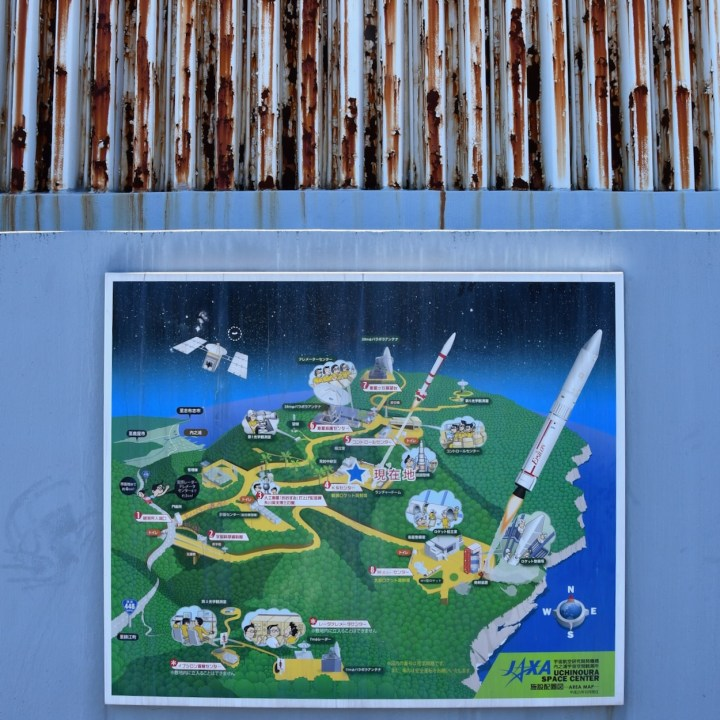 Uchinoura space centre map