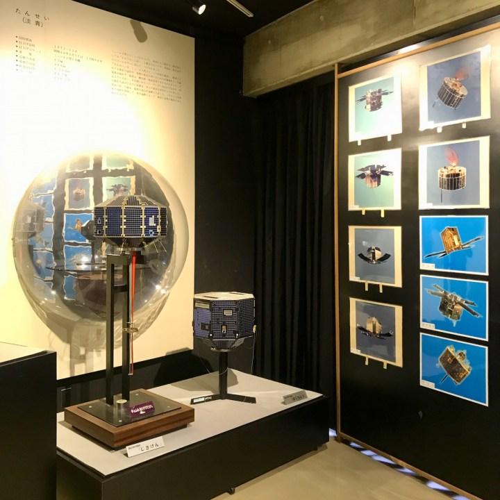 Uchinoura museum satelites