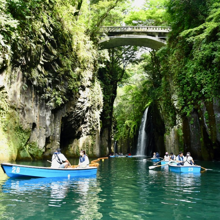 Takachiho gorge Mihashi Bridge view