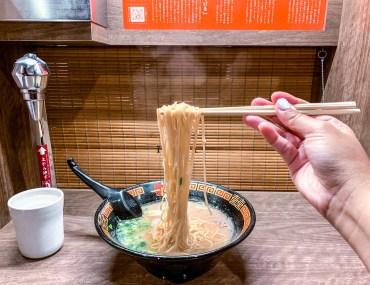 Ichiran Ramen - Best Ramen in Japan, Ichiran Ramen Osaka, Best Ramen in Osaka, Best Ramen | Wanderlustyle.com