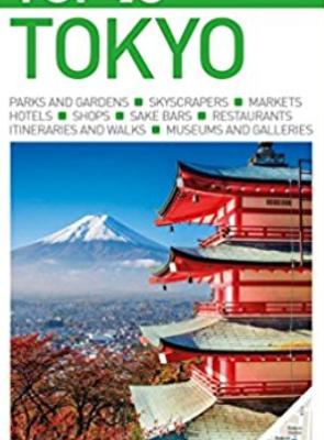 Top-10-Tokyo-guidebook