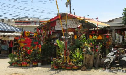 kohchang-colorfulshop