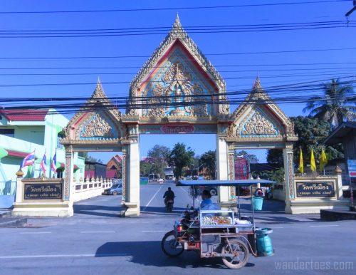 roadside-triplearch-cart