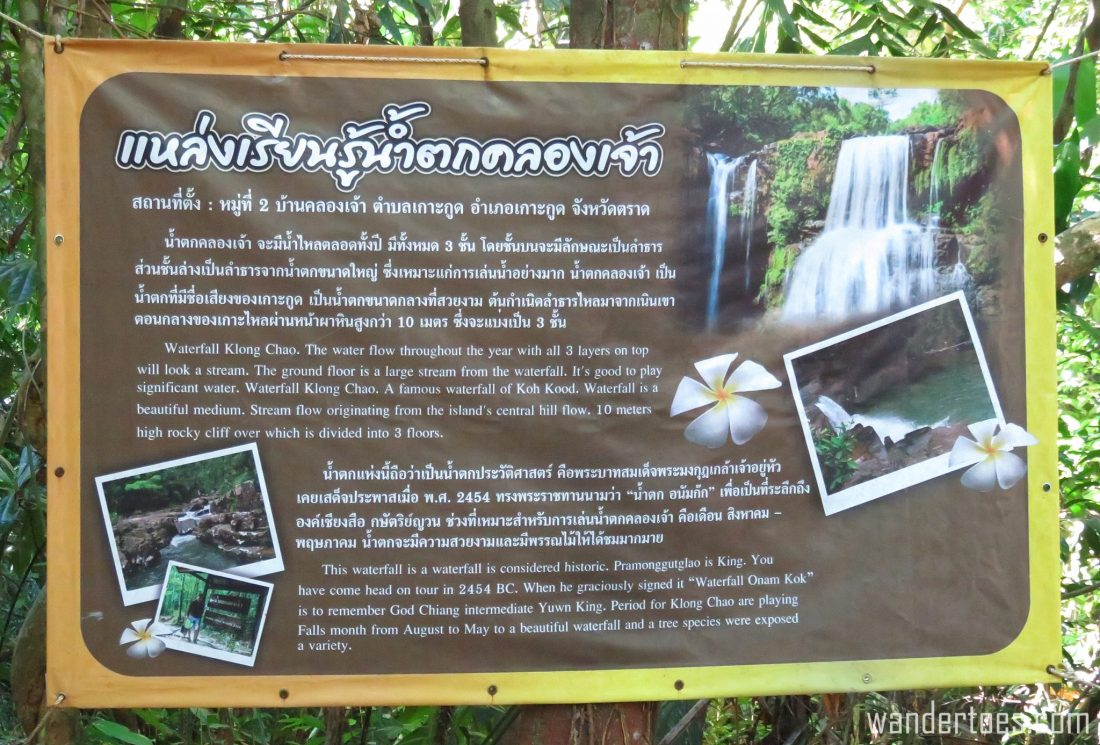 waterfall-sign-english