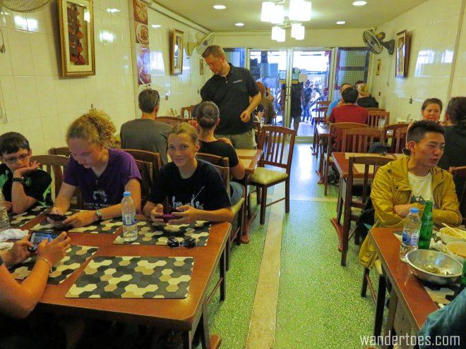 Shoshanna Restaurant View