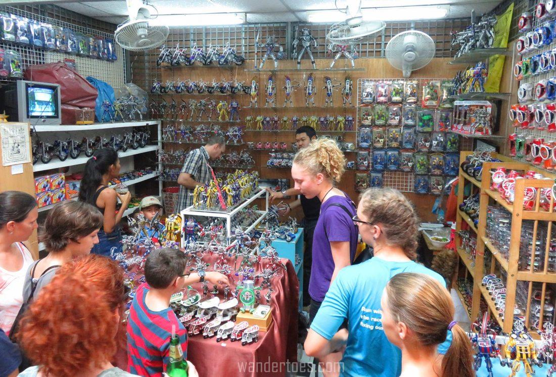 Chatuchak KidsStore