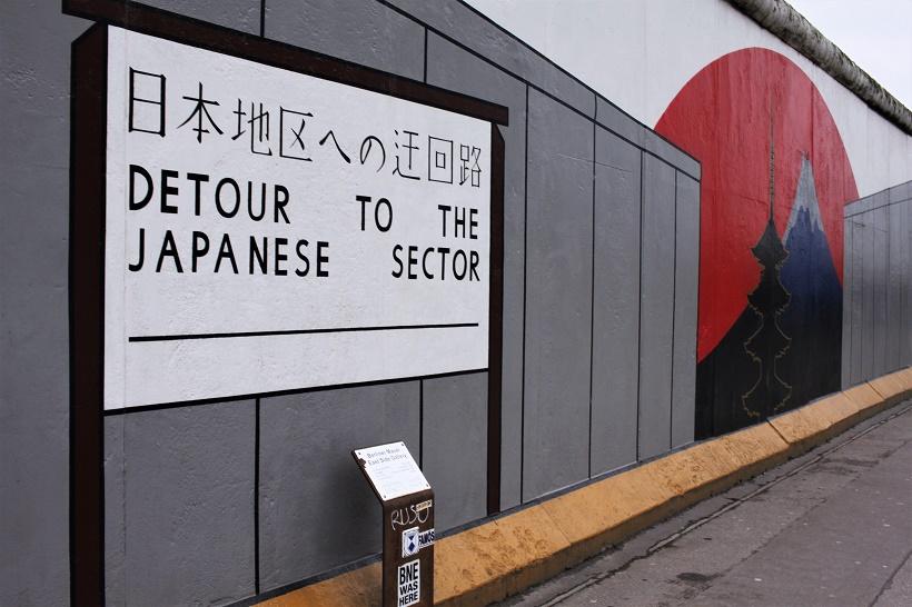 East Side Gallery Japan