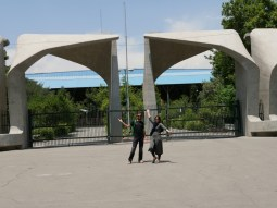 Daniel and Mahtab in front of Tehran University.