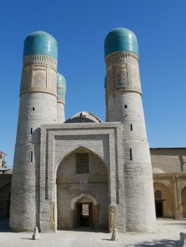 Chor Minor Bukhara.