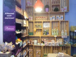 Almaty an organic shop!