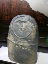 Balbal, ein Totenstein der Kirgisen.// Balbal, a gravestone of the Kyrgyz.