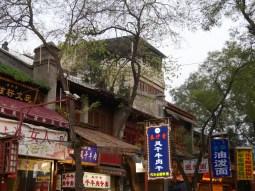 Muslim quarter Xian.// Muslimischs Viertel in Xian.