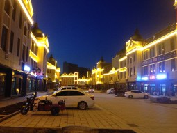 Yining at night.