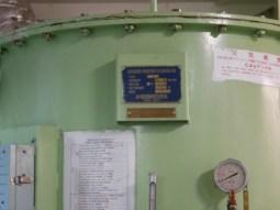 Fresh water generation.// Entsalzungsanlage.