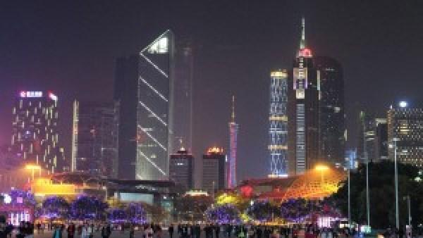 Skyline Guangzhou night