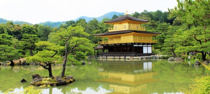 Wereldreis #58 | Reizen door Japan, nog een keer graag!