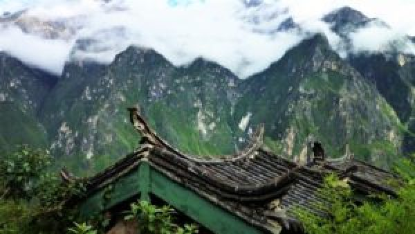 Chinese rooftop