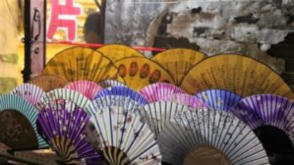 Fans Pingyao
