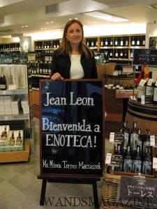ミレイア・トーレスさんエノテカへようこそ!