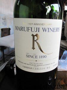 特別に開栓された110周年記念のルバイヤートワイン