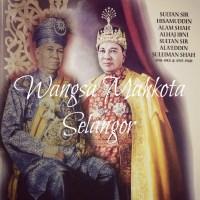 Sultan Selangor ke 6 - Paduka Sri Sultan Sir Hisham'Uddin Alam Shah [ 1938 - 1942 ] & [ 1945-1960 ]