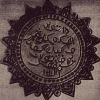 Sejarah Tok Ungku Kelang