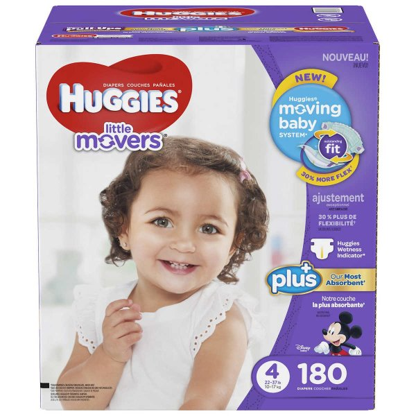 HUGG little movers plus