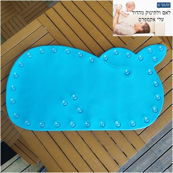 Baby Cartoon PVC Play Mat with Suction Cups Toilet Floor Rug Bathtub Carpet 40 70cm 5
