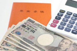 年金手帳とお金の画像