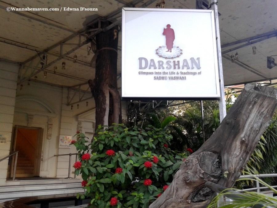 Darshan Museum (2)