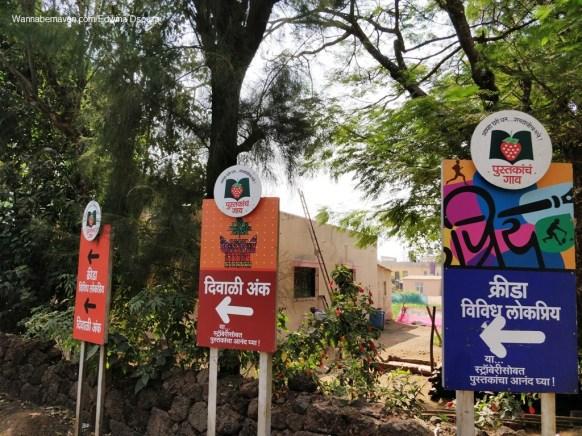 Pustakancha gaon-mahabaleshwar2