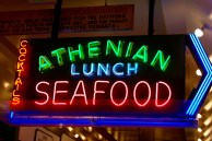 We do not go to the market without grabbing a bite at the Athenian.