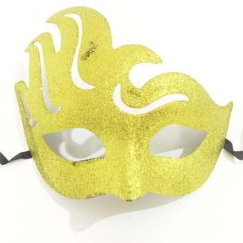 Wild Masquerade Party Mask-0