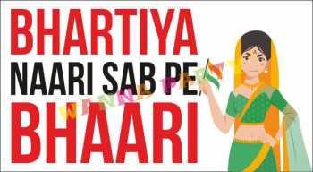 Bhartiya Naari Sab Pe Bhari Photo Prop-0