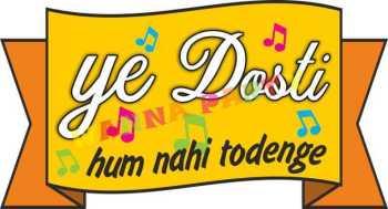 Yeh Dosti Hum Nahin Todengey Photo Prop-0