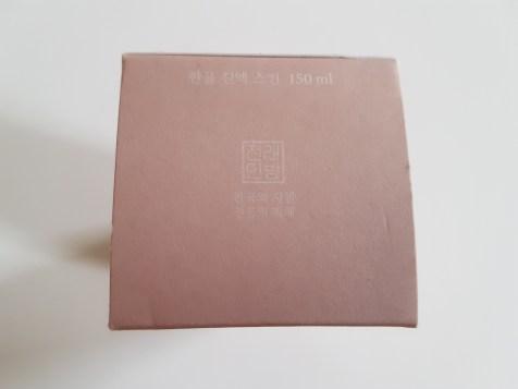 20170311_150256