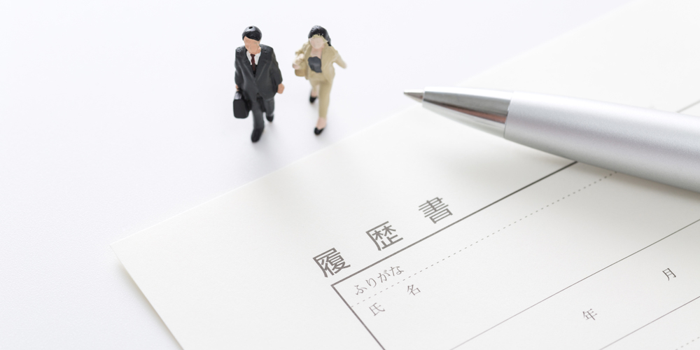 レファミーブログ内画像 職務経歴