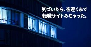 レファミーブログ内画像