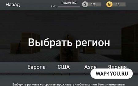 atsisiųsti žaidimo strategijos kompiuterio pilną versiją