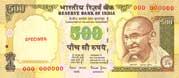 rupee500