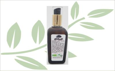 Cosmetische Arganolie in glazen fles - achterkant