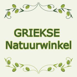 Griekse Natuurwinkel Amersfoort