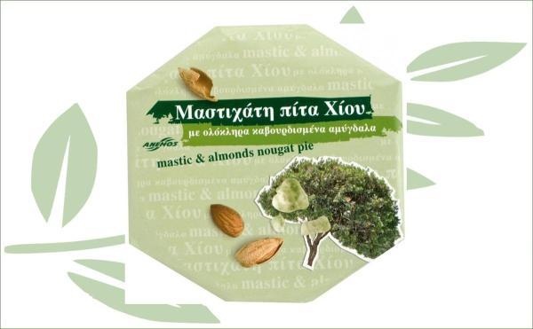 Nougattaart mastic & almonds