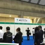 World Robot Summit2018(東京大会)パート2