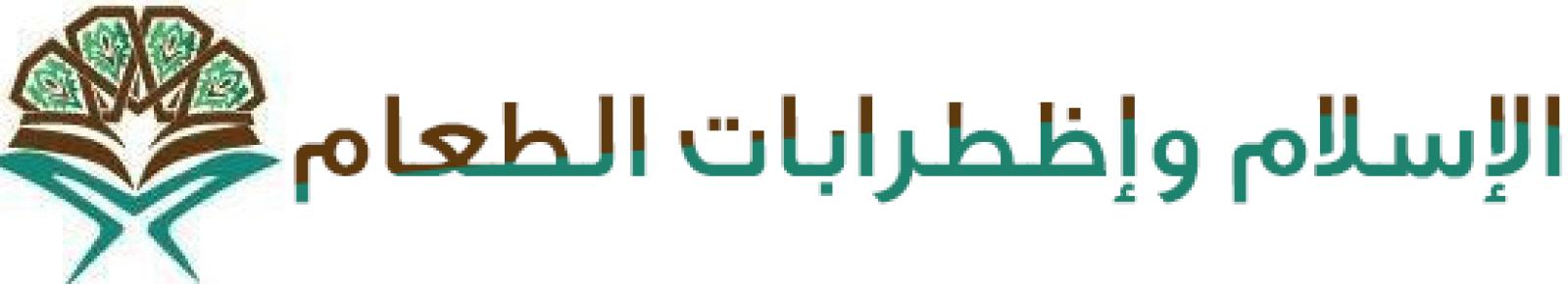 hungry jini logo