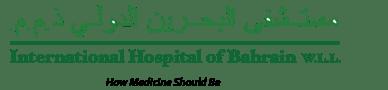 bahrain-international