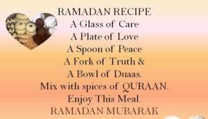 ramadan-quotes-sayings1