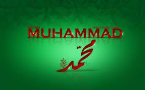 Prophet Muhammad logo